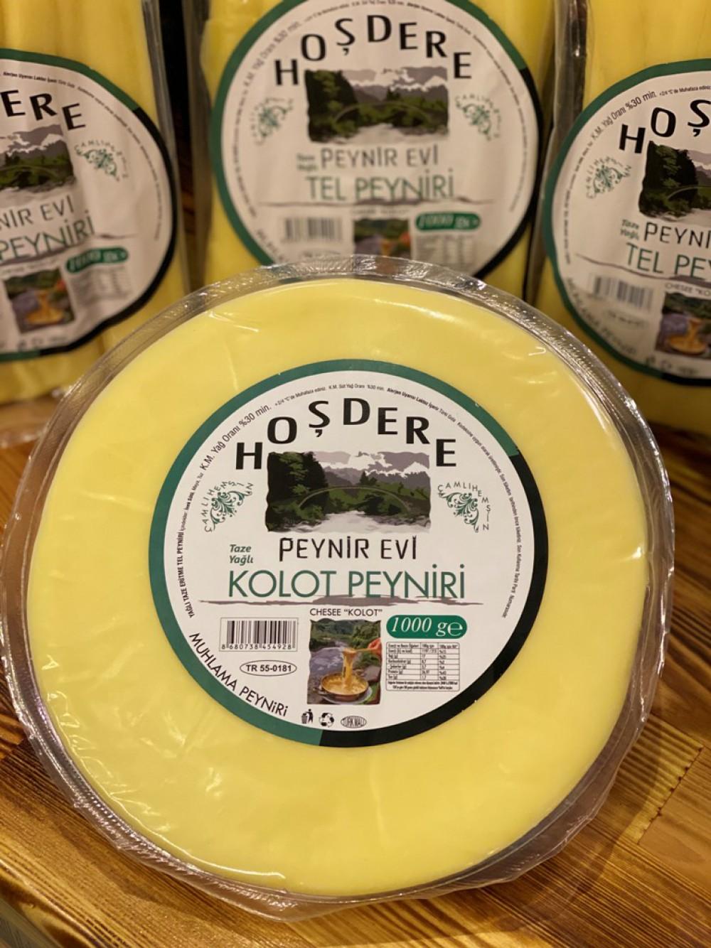 Hoşdere Kolot Peyniri Muhlamalık Tam Yağlı 1000 gr 10 ADET