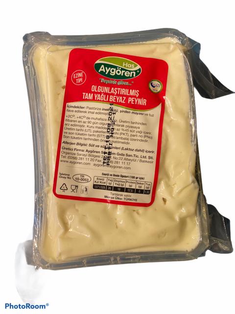 Ezine Beyaz Peyniri Aygören 700gr (inek)